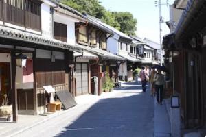 Startup Retreat Japan, Okayama